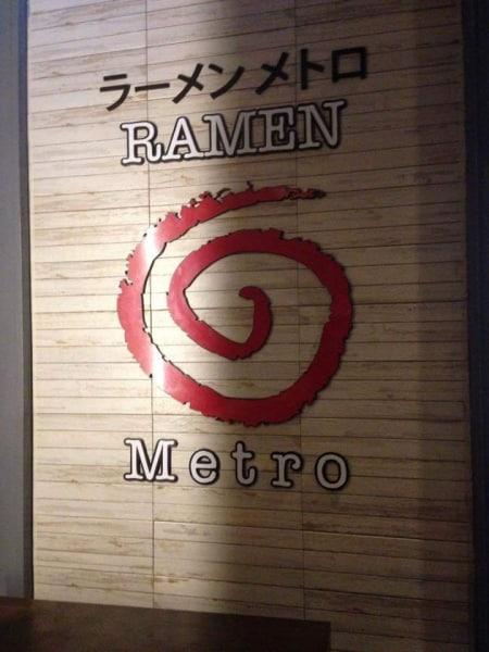 acrylic signage for ramen metro wall  acrylic signage restaurant signage