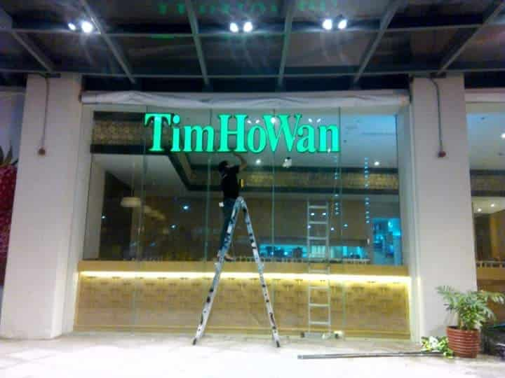 Tim ho wan   restaurant signage