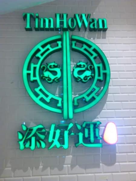 Tim ho wan   restaurant signage   acrylic signage