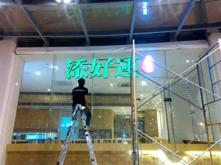 timhowan   led signage  acrylic signage philippines