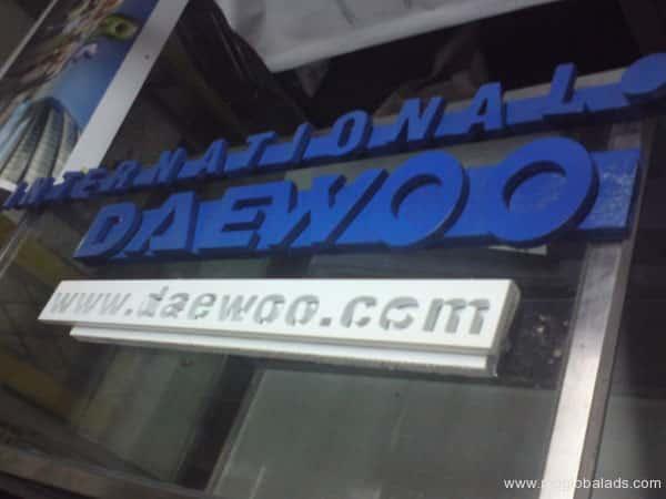 Sign Maker   Signage   Daewoo  acrylic signage