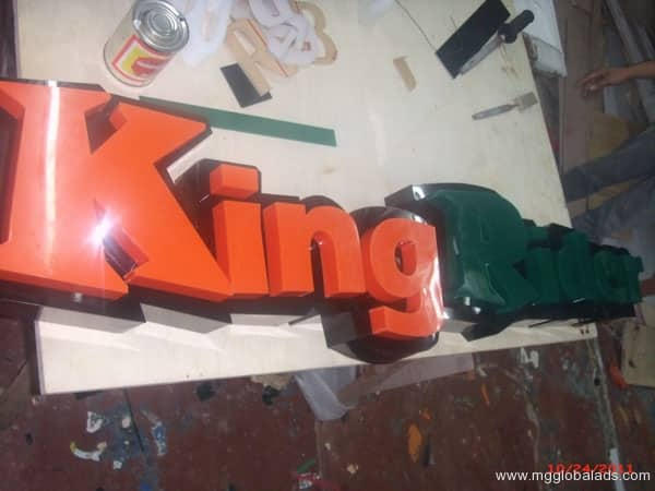Sign Maker | Signage | King Rider| acrylic signage