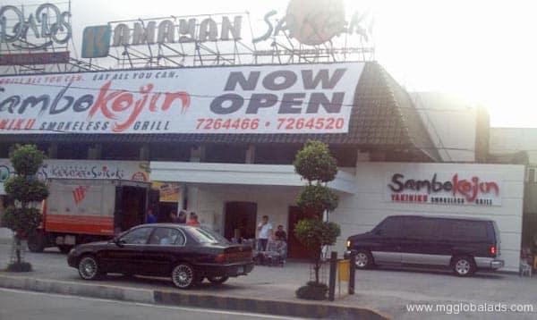 Sign Maker   Signage  SAMBOKOJIN  acrylic signage