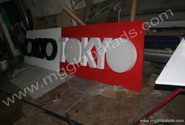 Sign Maker   Signage   TOKYO TOKYO