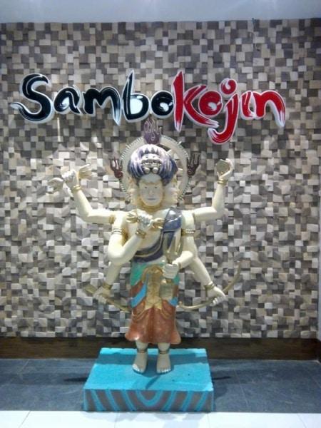 sambokojin-restaurant signage 2