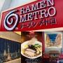 acrylic signage for ramen metro| acrylic signage|restaurant signage