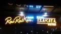 izakaya restaurant signage lighted   acrylic sign