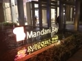 lighted acrylic signage-mandani| acrylic signage philippines