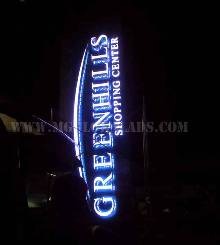 Greenhills-Shopping-Center|stainless signage |signage maker