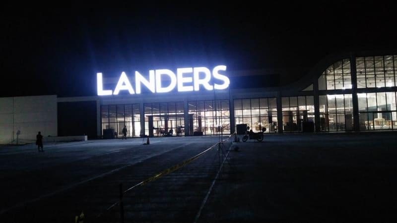 landers store signage 3 |building signage