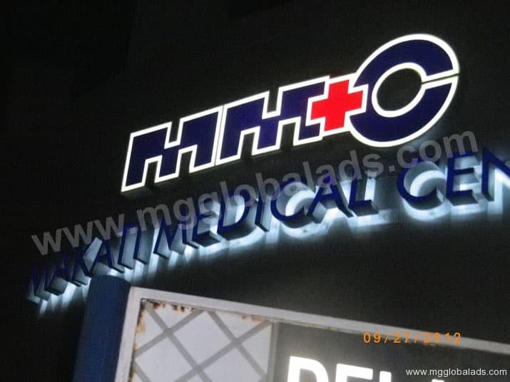 Makati Medical Center Building Signage|acrylic sign |signage maker