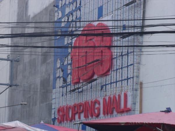 168 mall building signage|acrylic signage |signage maker