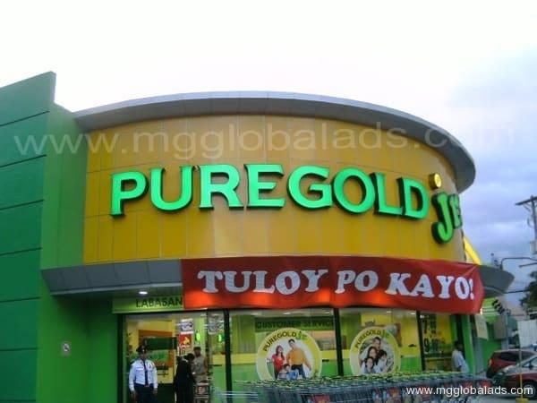 Puregold Building Signage 2|acrylic sign |signage maker