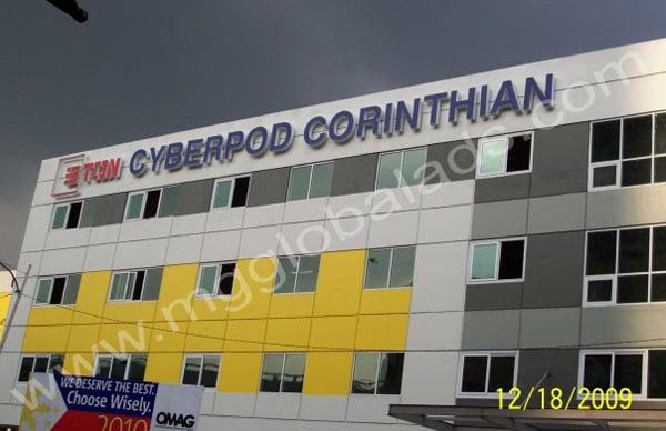 eton cyberpod building sign |acrylic signage |signage maker