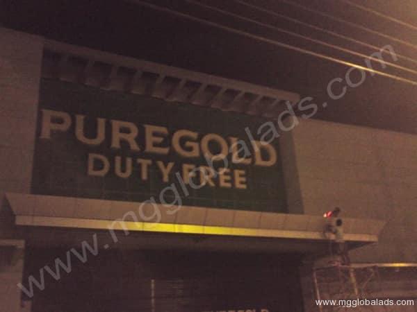 Sign Maker | Signage | PUREGOLD DUTY FREE