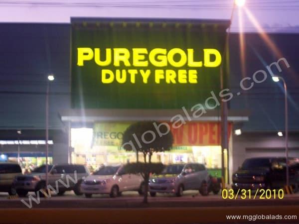 Puregold Building Signage|acrylic sign |signage maker
