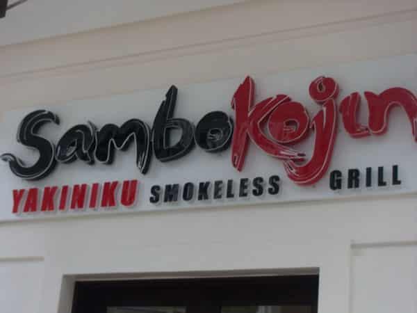 sambokojin restaurant signage|acrylic signage |signage maker