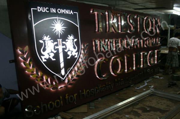 treston school |acrylic signage |signage maker