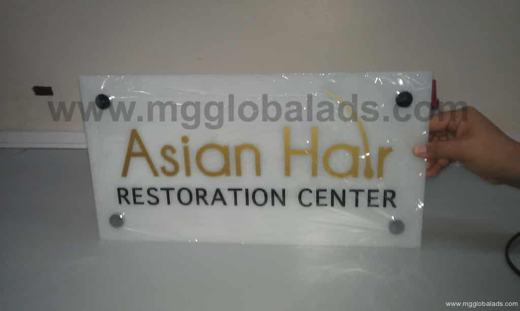 DIRECTIONAL SIGNAGE FOR ASIAN HAIR