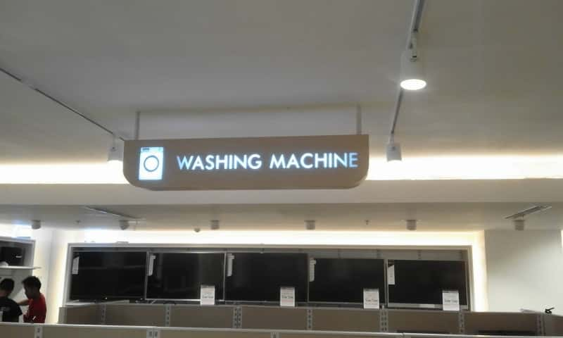 washing machine directional signs
