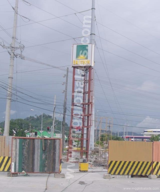 Sign Maker | Pylon | EASTERN Gas Station