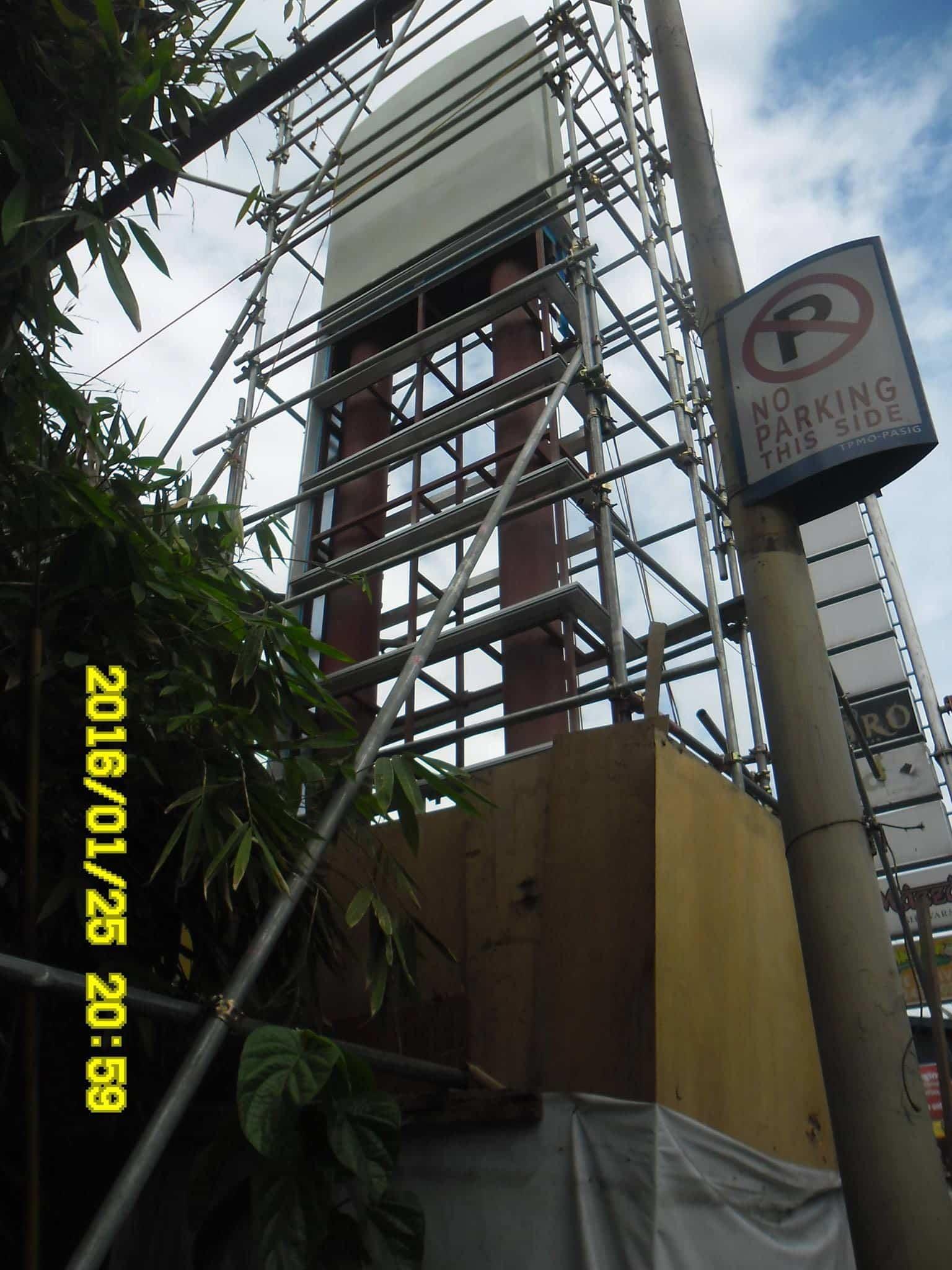 hampton pylon pasig| Acrylic Signage |signage companies