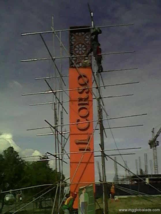 directional signage |pylon sign