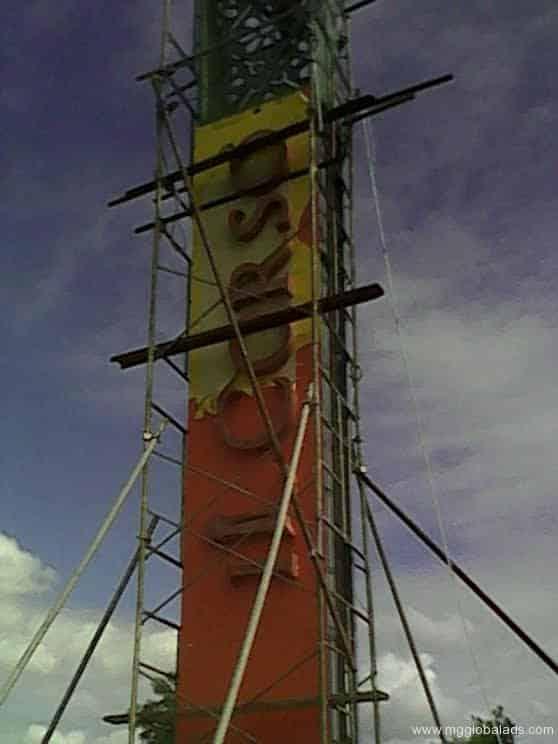 directional signage |pylon sign |resort signage