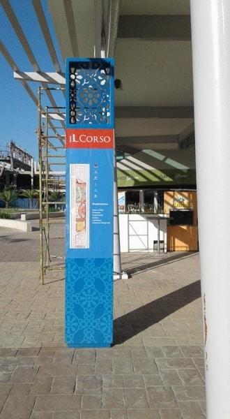 pylon post-acrylic signage-signage maker