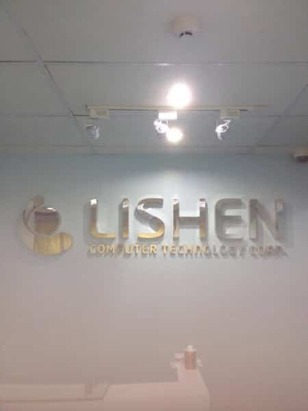 lishen stainless signage