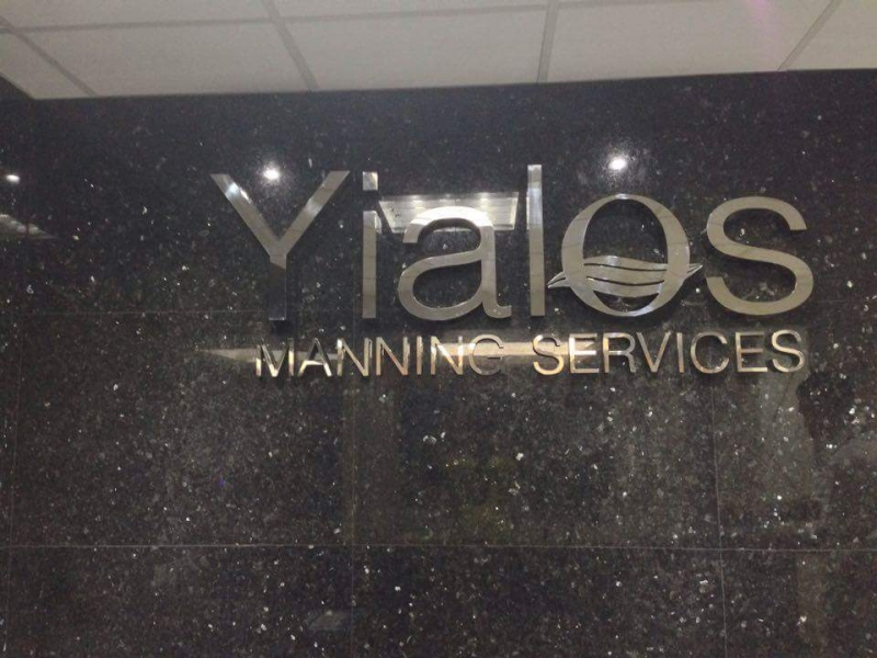 stainless signage yialos