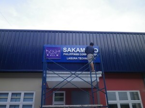 SAKAMOTO Signage