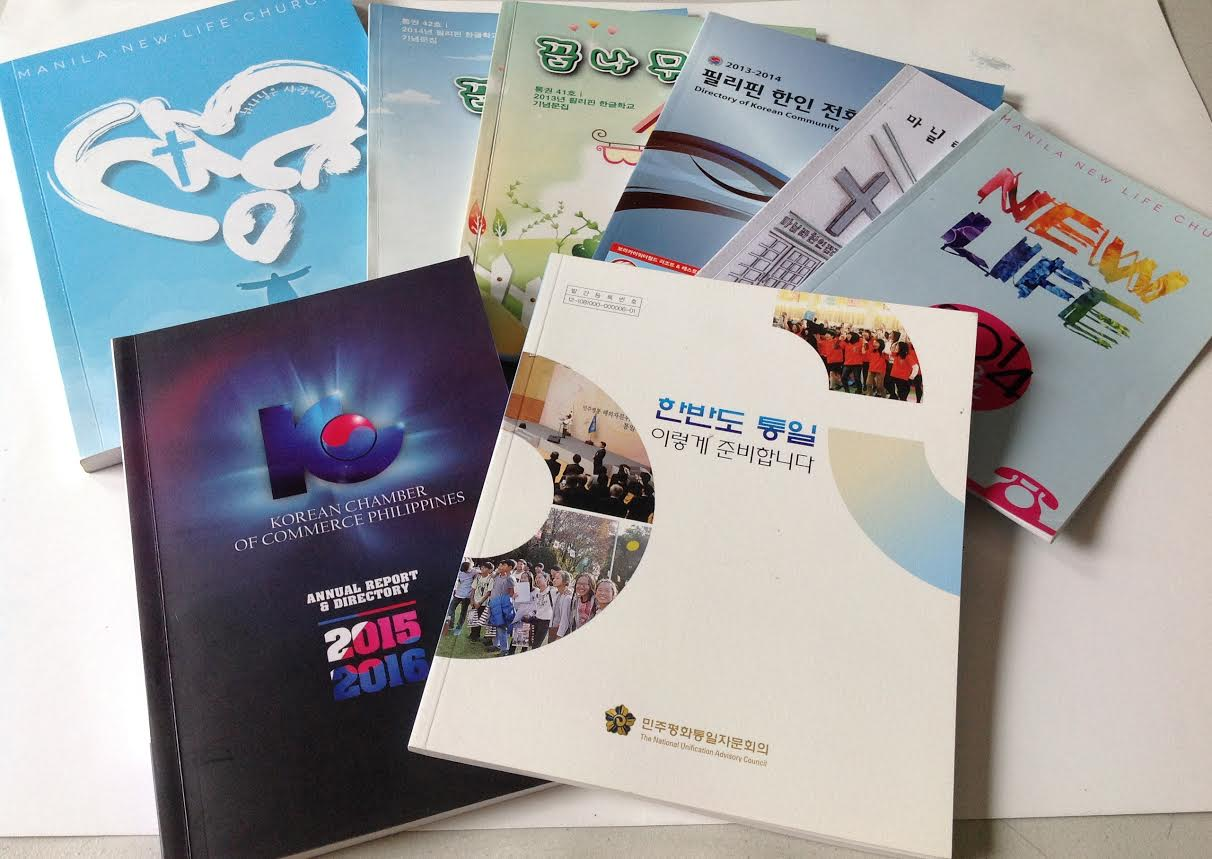 offset printing books
