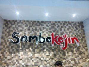 SAMBOKOJIN: [RESTAURANT SIGNAGE FOR A PREMIER BUFFET]